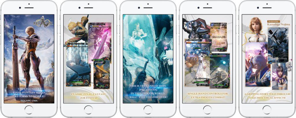 Mobius-Final-Fantasy-iPhone-screenshot-001-1024x409