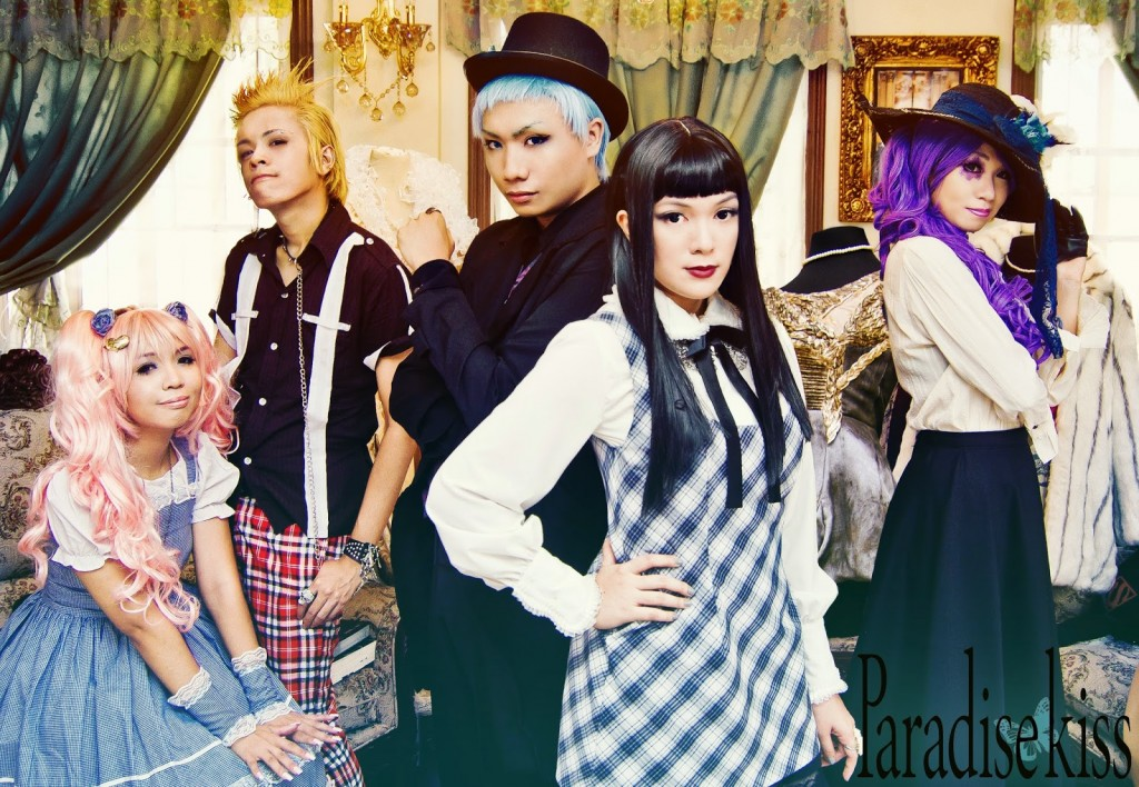 Paradise Kiss cosplay proporzioni