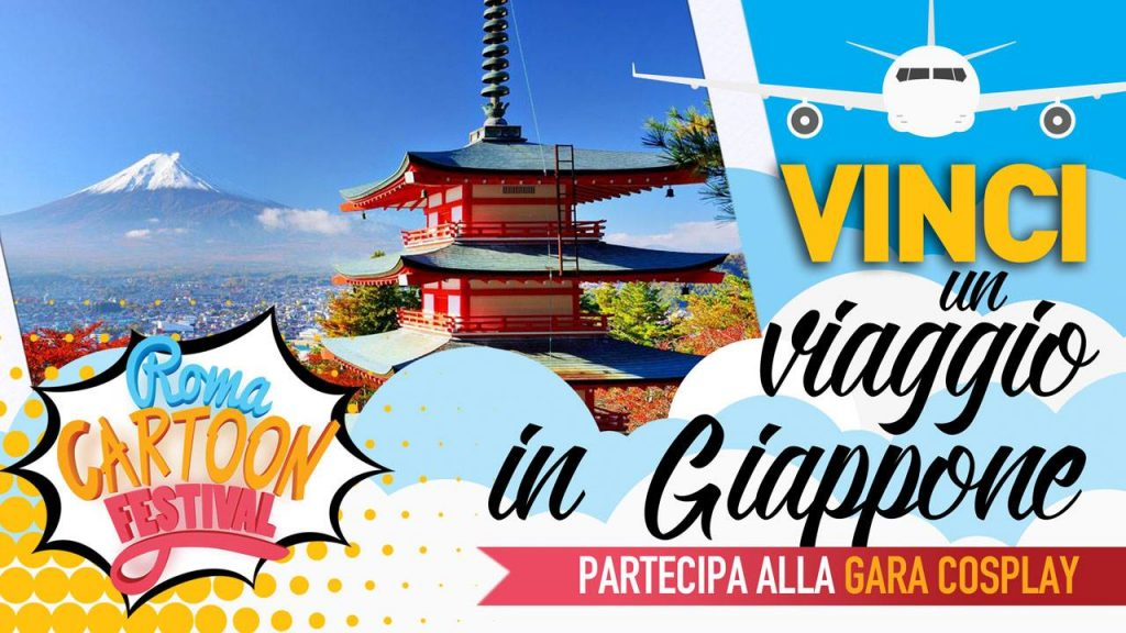 Roma Cartoon Festival Premio Giappone